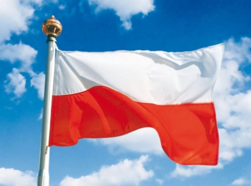 http://www.laskonline.pl/images/wiadomosci/2bab16d2b02b801710308aba8a98b089.jpg